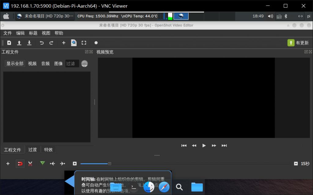 开源软件处理视频