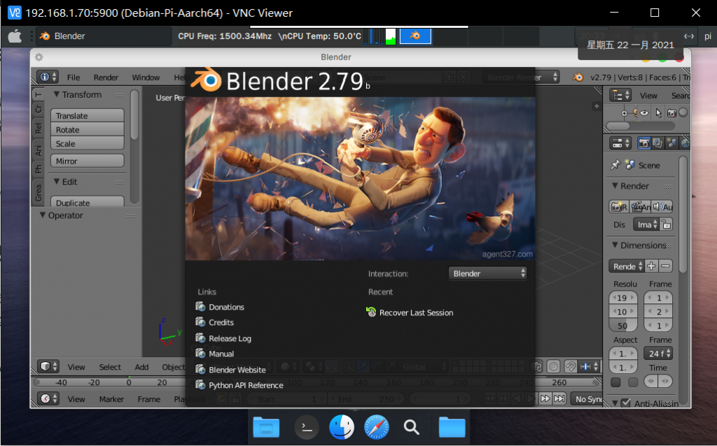 blender展示